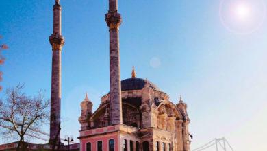 Photo of Ortaköy: Şehrin Kalbindeki Cennet