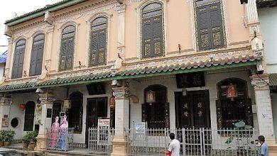 Photo of Baba Nyonya Müzesi