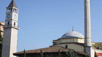Photo of Ethem Bey Camii ve Saat Kulesi