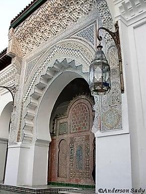 al-karaouine_university-turrehberin