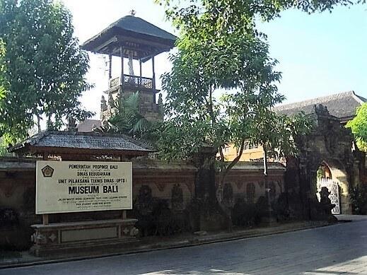 Bali_Museum-turrehberin