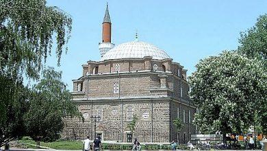 Photo of Banyabaşı Camii