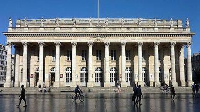 Photo of Bordeaux Büyük Tiyatro
