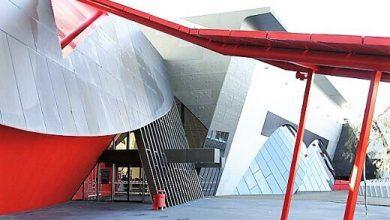 Photo of Avustralya Milli Müzesi