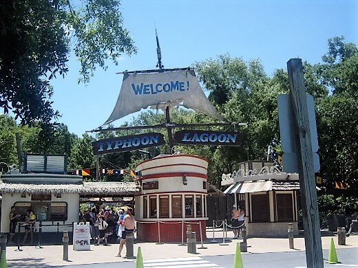 Walt_Disney_World_Typhoon_Lagoon_Entrance