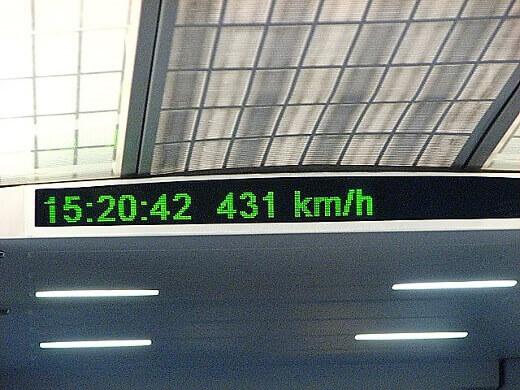 En hızlı tren shanghai maglev-turrehberin