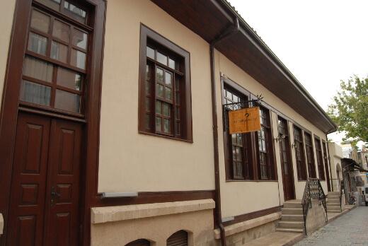 Burdur Eski Şehir Kulübü