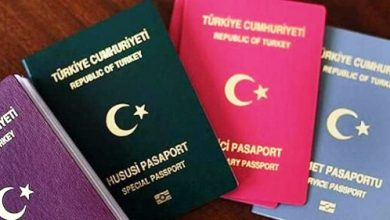 Photo of 2019 Pasaport Fiyatları