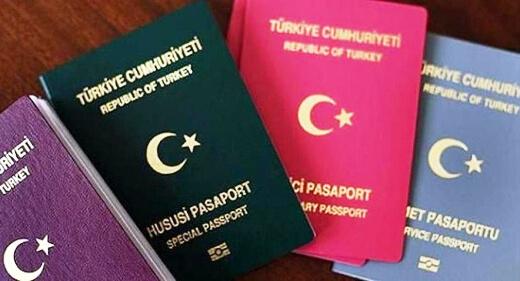Türk Pasaportlar