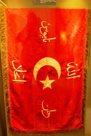 Türk İslam Eserleri