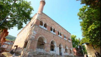 Photo of Hüdavendigar Camii
