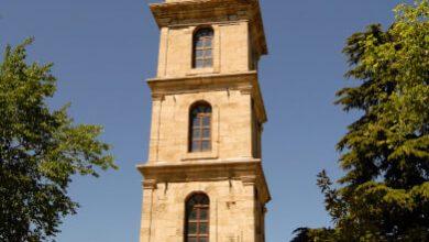Photo of Tophane Saat Kulesi