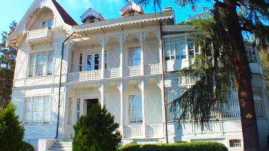 Photo of Bursa Atatürk Köşkü