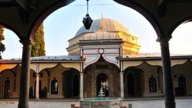 Photo of Emir Sultan Külliyesi