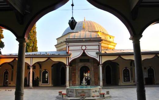 Emir Sultan Külliyesi