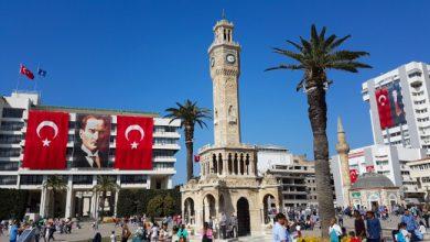 Photo of Konak Meydanı