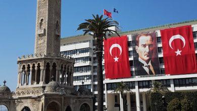 Photo of İzmir Saat Kulesi