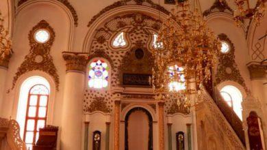 Photo of Hisar Camii