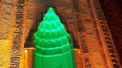 Photo of Hacı Bayram Veli Camii