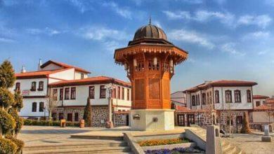 Photo of Hamamönü Ankara