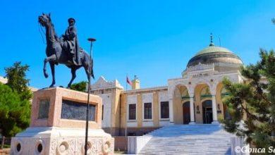 Photo of Etnografya Müzesi