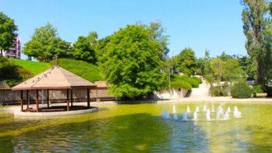 Photo of Seğmenler Parkı