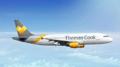 Photo of Thomas Cook Seyahat Acentesi Battı